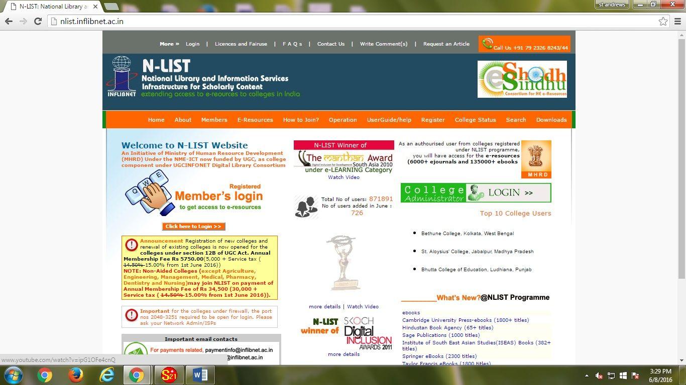 N-list image